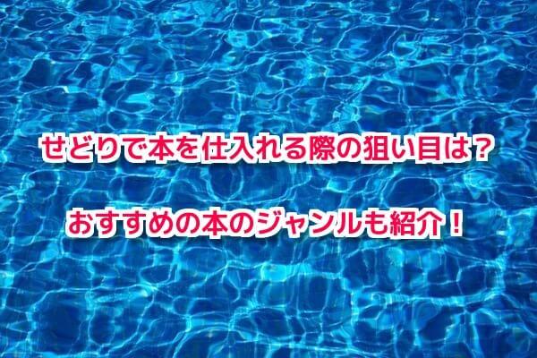 shiroi-this-target-aim1